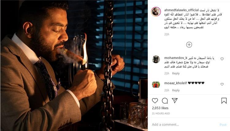 أحمد فلوكس يثير الجدل بتعليقه على هذه الصورة