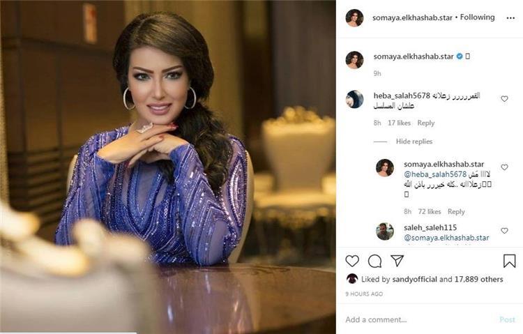سمية الخشاب ترد لأول مرة على وقف مسلسلها مع محمد رمضان