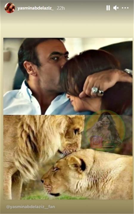 ياسمين عبد العزيز تثير الجدل بصورة لها مع زوجها