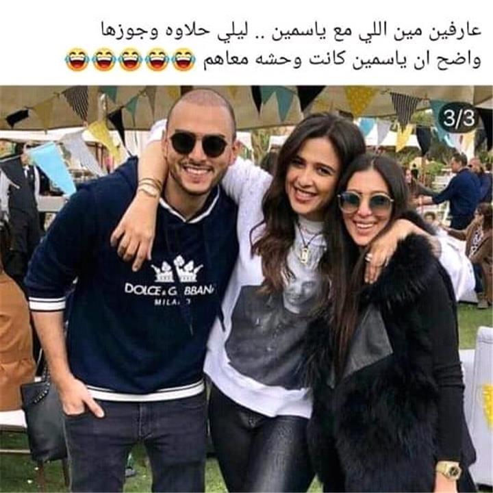 ياسمين وابنة محمد حلاوة