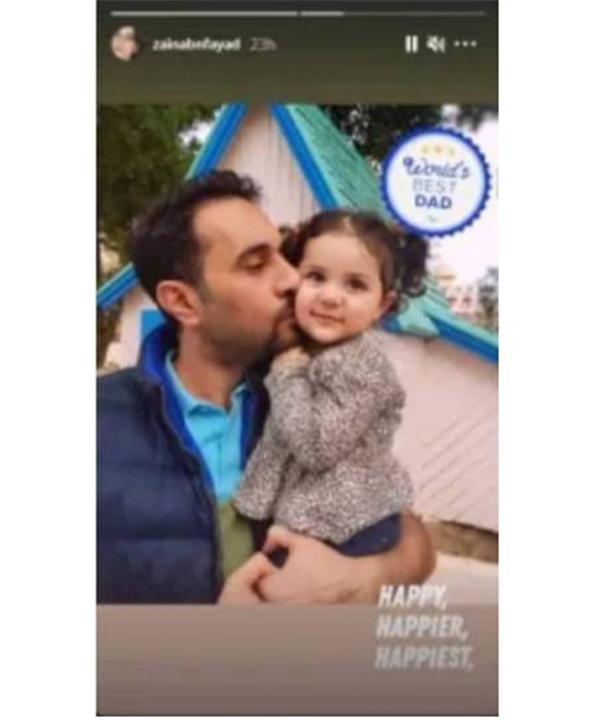 الظهور الأول لزوج ابنة هيفاء وهبي
