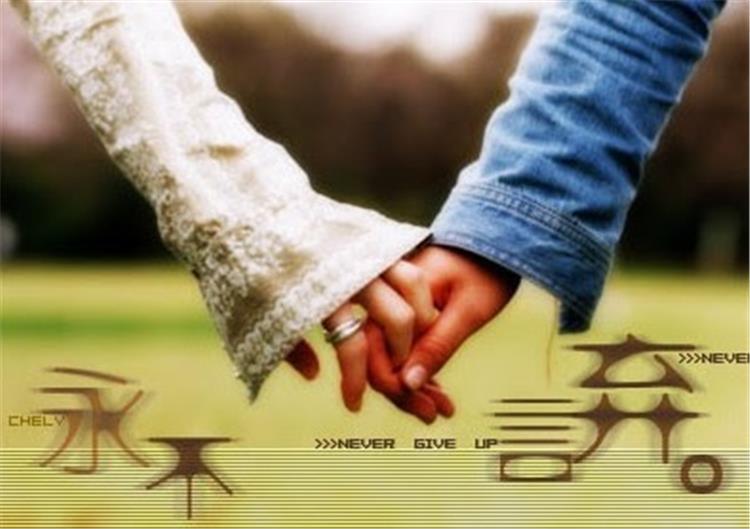 4 أنواع من الحب قد تقابليهم
