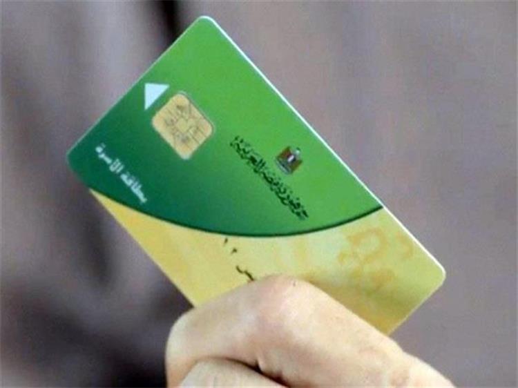 طريقة عمل بطاقة تموين جديدة والأوراق المطلوب تقديمها