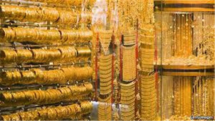 اسعار الذهب اليوم الخميس 6 12 2018 في مصر استمرار ارتفاع اسعار الذهب عيار 21 ليسجل في المتوسط 617 جنيه
