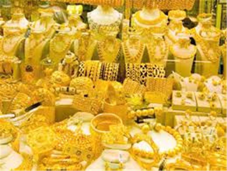 اسعار الذهب اليوم الثلاثاء 4 6 2019 في مصر ارتفاع اسعار الذهب عيار 21 مرة اخرى ليسجل في المتوسط 617 جنيه