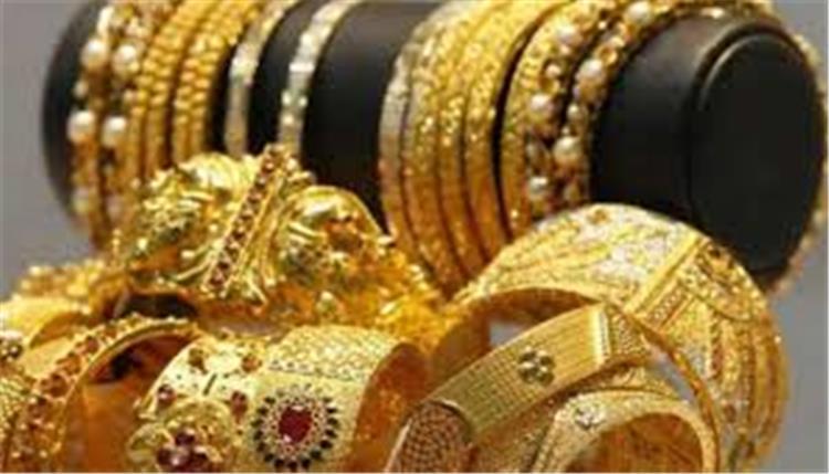 اسعار الذهب اليوم الاربعاء 15 5 2019 في مصر ارتفاع اسعار الذهب عيار 21 مرة اخرى ليسجل في المتوسط 615 جنيه