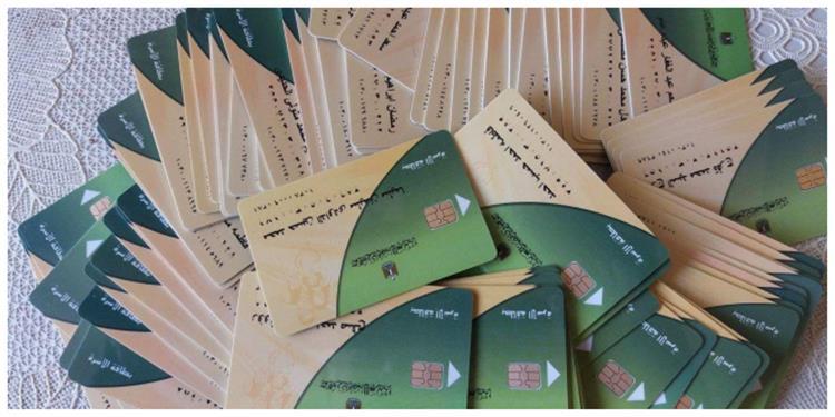 خطوات اضافة المواليد لبطاقة التموين 2018