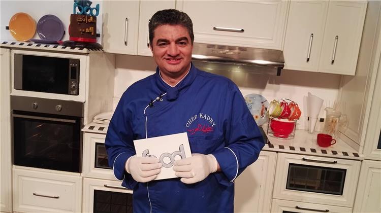 أشهر حلويات الشيف قدرى.. طريقة عمل الزلابية والشكلمة وبلح الشام