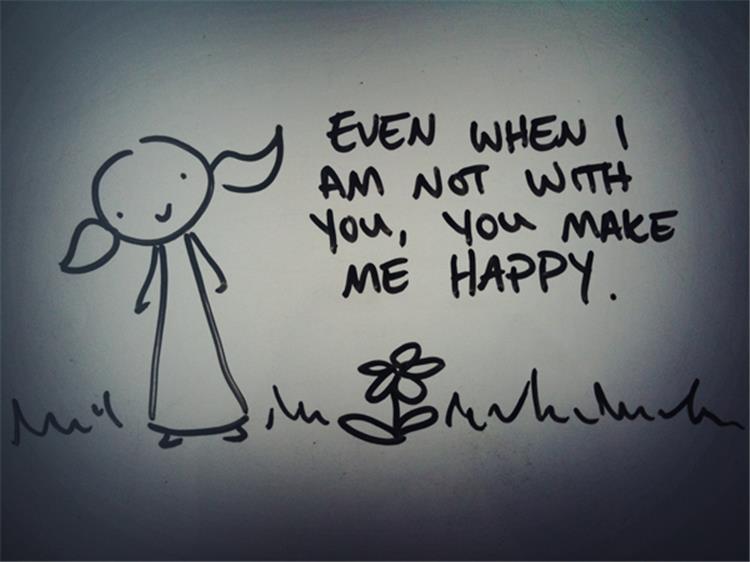 كيف توصلي لشريك حياتك أنك سعيدة معه