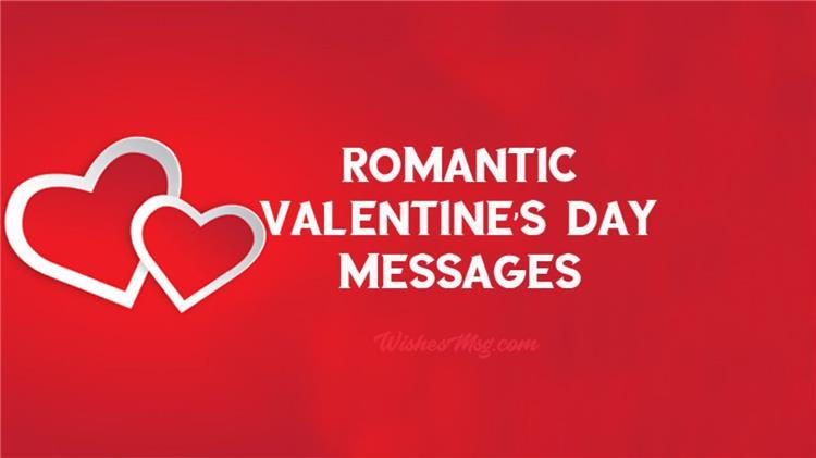 أجمل رسائل عيد الحب 2021 للمخطوبين والمتزوجين