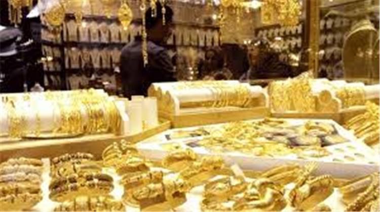 اسعار الذهب اليوم الجمعة 5 7 2019 في مصر انخفاض تدريجي باسعار الذهب حيث انخفض عيار 21 ليسجل في المتوسط 650 جنيه