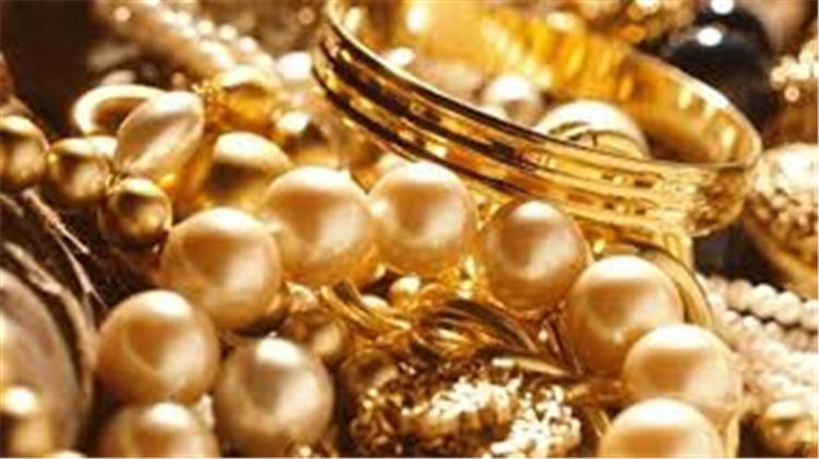اسعار الذهب اليوم الثلاثاء 8 1 2019 في مصر ارتفاع اسعار الذهب عيار 21 ليسجل في المتوسط 646 جنيه