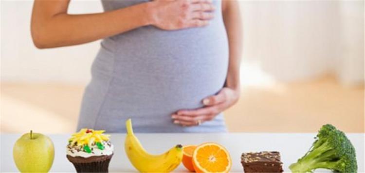 أكلات صحية ومفيدة للشهور الأولى من الحمل