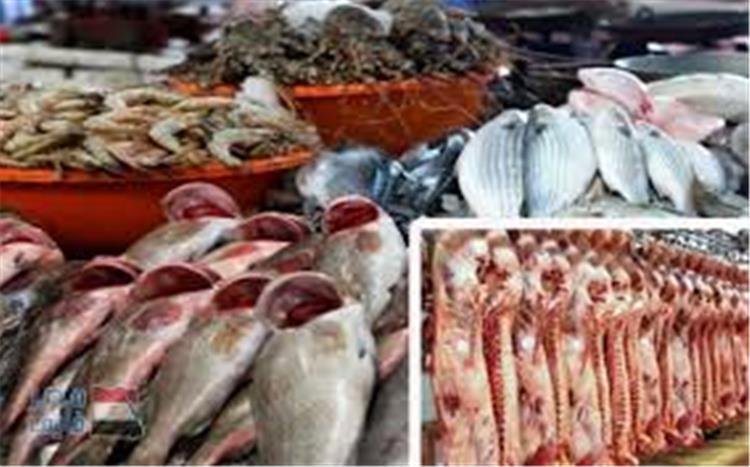 اسعار اللحوم والدواجن والاسماك اليوم السبت 11 8 2018 في مصر