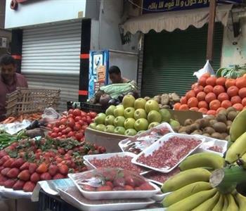 اسعار الخضروات والفاكهة اليوم في مصر 19 يوليو 2018