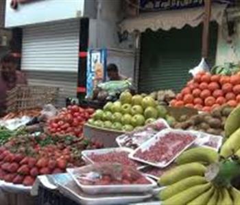 اسعار الخضروات والفاكهة واللحوم والدواجن اليوم 21 أبريل 2018